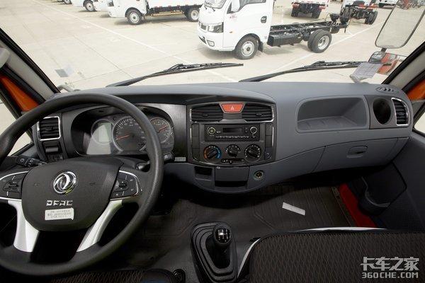 车市速看:云内D19上身短小精悍的福瑞卡F63.8米栏板轻卡