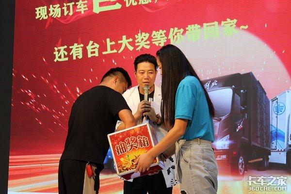 濮阳坤江&一汽解放轻卡推介会成功举行