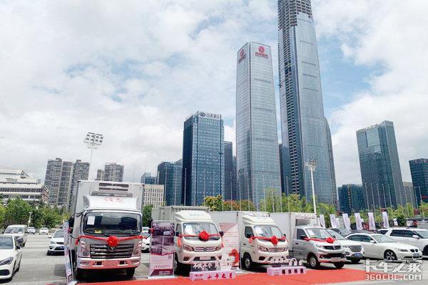 2020中国国际果蔬产业博览会开幕式在贵阳国际会议展览中心举行