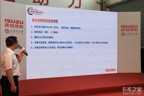 庆铃汽车上海浦铃4S店隆重开业仪式