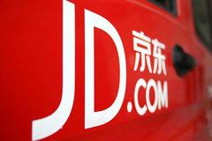 京东回应禁用申通发货:双方合同已过期