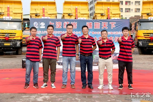 符合广州最新标准!广州上汽红岩4S店交付20辆环保渣土车