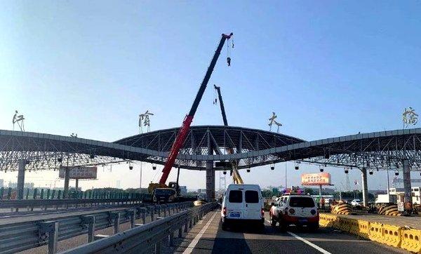 取消收费站不是取消收费!无锡江阴大桥收费站正式启动拆除