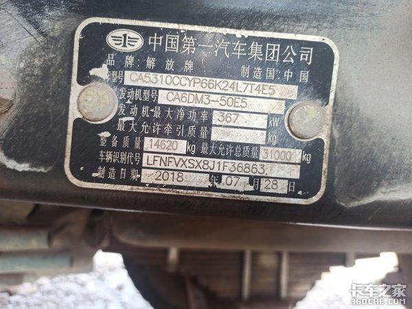 500马力+自卸车底盘,解放J6P8X4载货车,干重活妥妥的