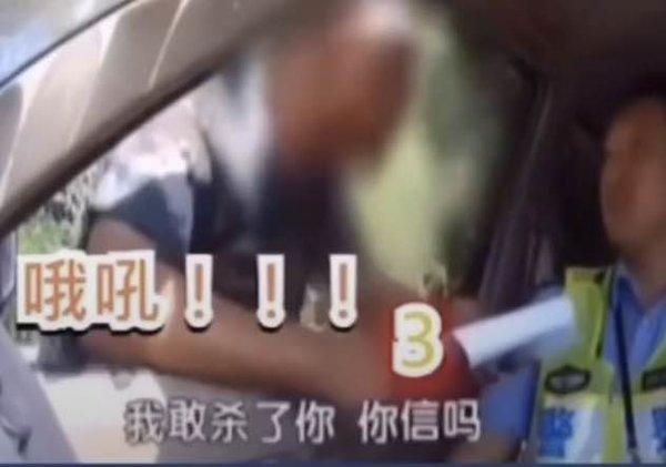 因违章要扣6分货车司机不知悔改还威胁交警网友:这样太豪横了
