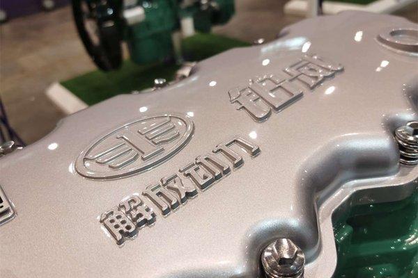J6L精英版上市+铂威动力品牌发布一汽解放又搞大事情