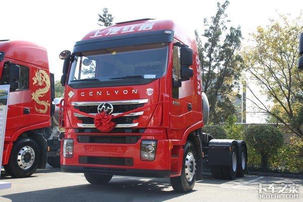 售价44.9万440马力+轻量化设计杰狮C6LNG牵引车图解