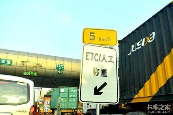 为满足城市配送需求9月1日起上海这两个时段允许货车上市内高架