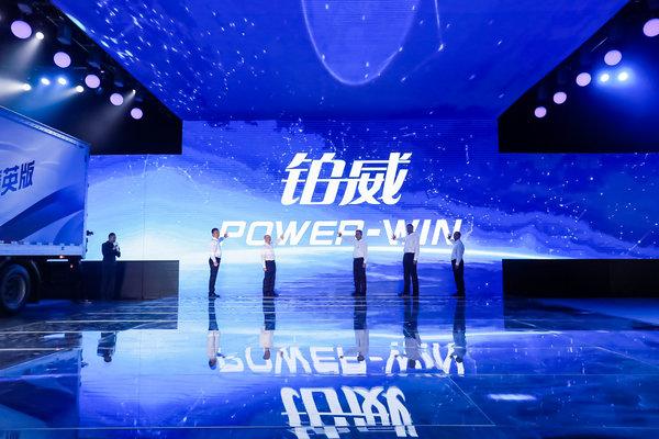 新享适程精彩新生一汽解放J6L精英版上市暨铂威品牌发布盛典举行