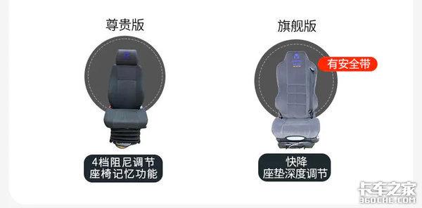 身体是本钱你和豪车就差一个空气座椅