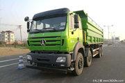 优惠1万 上海北奔自卸NG80自卸车促销中