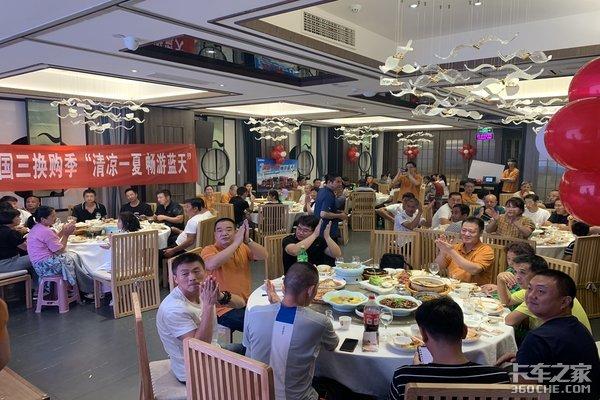 南京东风商用车国三车换购活动成功举办