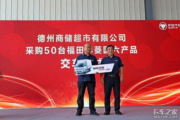 一年半21万公里无大修的微卡用户荣获创富会员福田祥菱创富计划发布