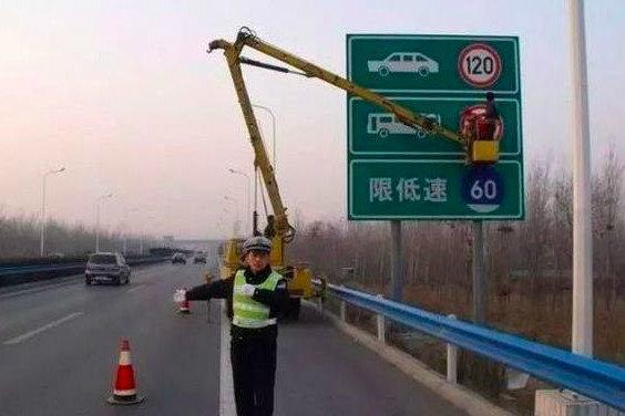 """山东全省高速实行区间测速!12月1日起单点测速""""不算数"""""""