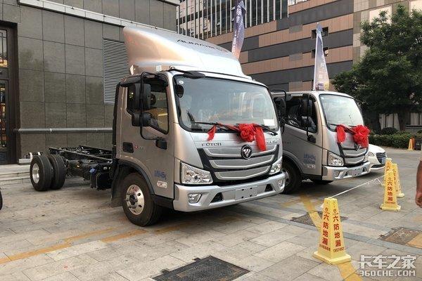 济宁金润通全新一代ME4平台欧航R系列产品上市发布会圆满结束