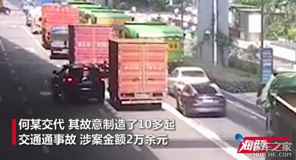 变道加塞撞小车,货车司机被刑拘,是不惯这毛病,还是职业碰瓷?