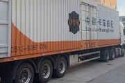 陆路跨境运输成就达成 卡车跨境运输首次直达波兰