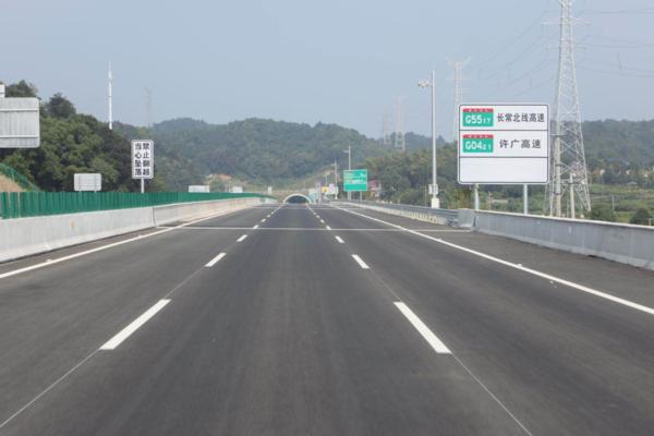 刚刚!全国第一条支持自动驾驶的智慧高速通车