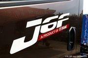 优惠0.5万 上海航如解放J6F载货车促销