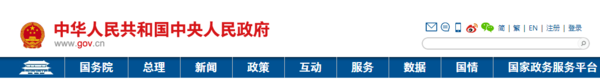 """发现快举报!黑龙江省公布货车改装""""黑窝点""""举报电话"""