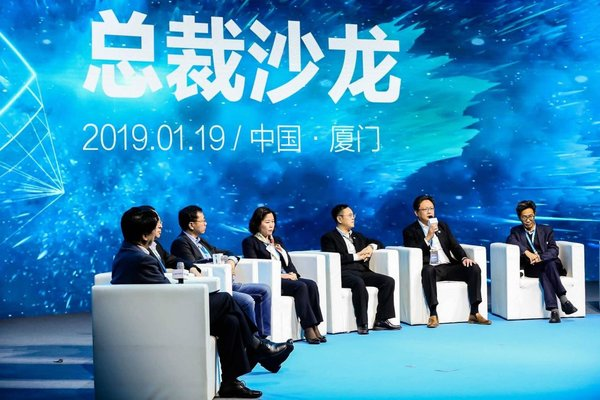 2020解放生态伙伴大会以开放共生迎接智慧物流时代