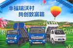 卡友王恩礼说:勤奋与好卡车缺一不可