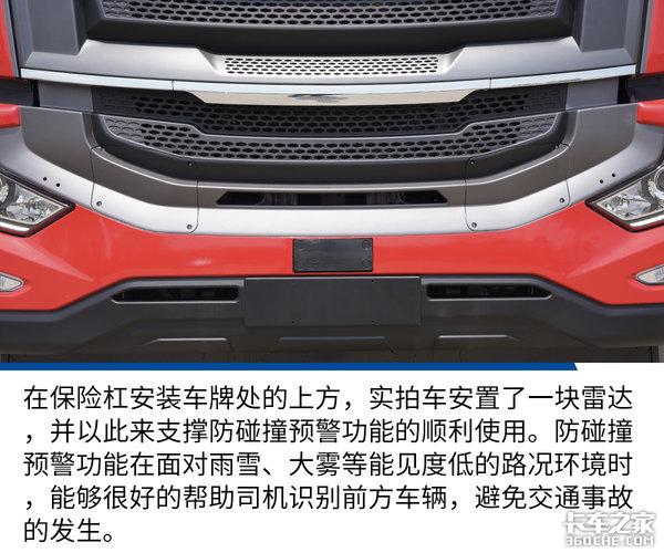 """格尔发旗舰版""""真""""AMT加身还有一键启动格尔发A5W新车详解"""