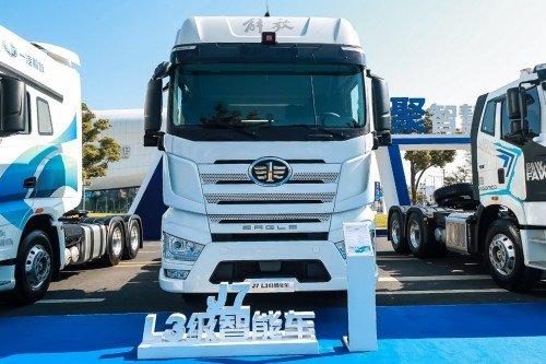 一汽解放与挚途科技联合发布全球首款L3量产级超级卡车