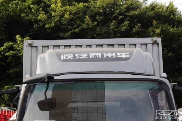 康明斯148马力输出+轻量化设计陕汽轻卡轩德翼9图解