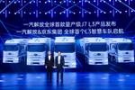 强强联合 一汽解放与挚途科技联合发布全球首款L3量产级超级卡车