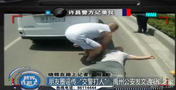 3名城管围殴货车司机,涉事人员被开除,但暴力执法何时休?
