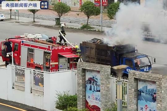起火后直接将车开到消防局感叹司机勇气但绝不提倡