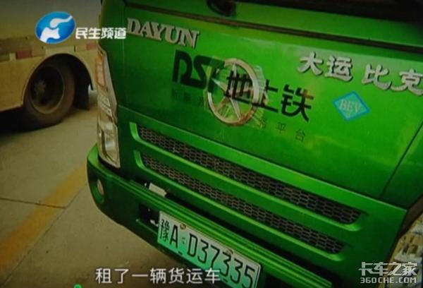 6000元租货车被坑会员费,车辆故障置之不理,货车租赁套路多
