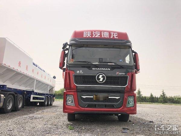 干线运输又一匹黑马,陕汽X5000牵引车C位出道,只要37.5万