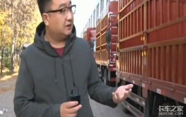 互联网货运平台陷阱多,记住这2点货车司机才能避免被坑