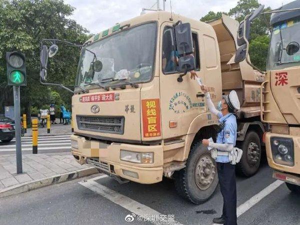 深圳严管泥头车9月10家运输企业被曝光