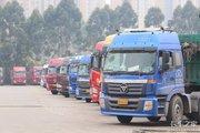 最高116000元!上海第一批国三车淘汰补贴发放 有3604辆国三车淘汰