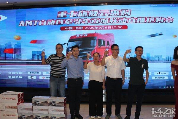 格尔发旗舰版AMT自动档牵引车南京上市