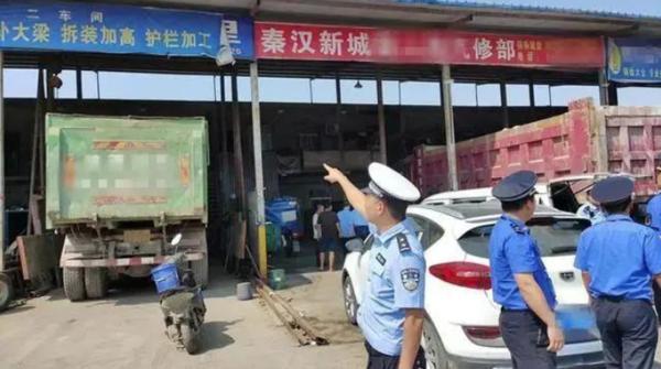 9月拉网式排查11省市开始严查非法改装