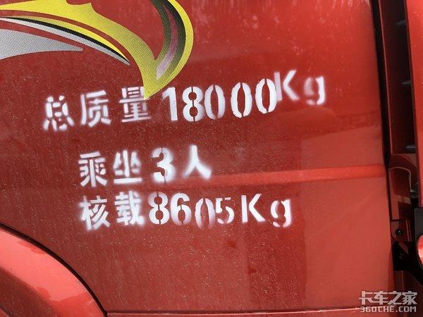 解放龙VH2.0也有大单桥,货厢容积72方,拉8吨货没问题