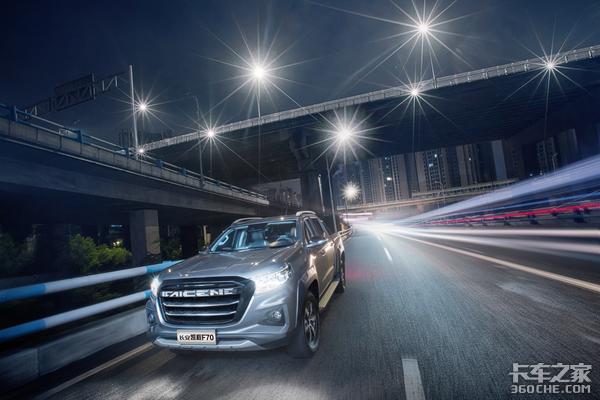 从中国到全球上市不到一年的长安凯程F70如何打造全球品牌?