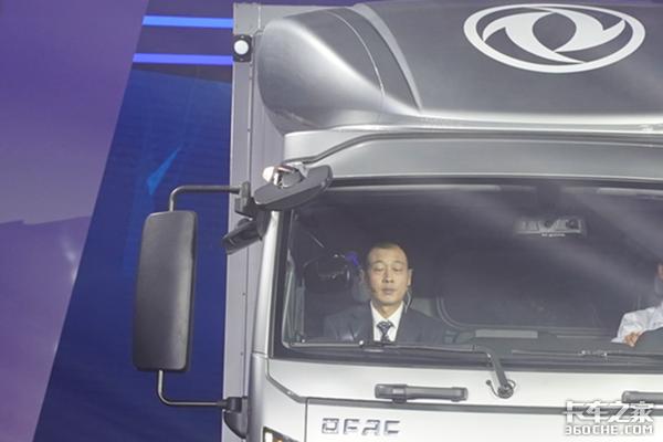 标配气囊减震座椅多种主动安全系统加持凯普特星云新车首发