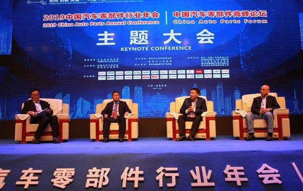 """育新机、谋新篇、开新局""""2020中国汽车供应链大会""""将在西安召开"""