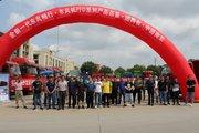 南京东风新疆新车型团购会圆满举办