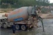 山西寿阳混凝土直排河道:涉事司机被开除 还将做处罚