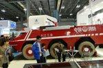 全球首款�式�b甲消防�亮相重�c高交��