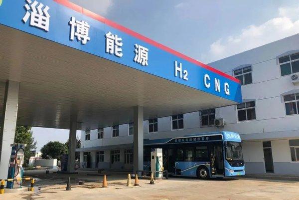 重磅!淄博首家能源加氢站开始试运行