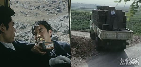 货主递烟又递水80年代卡车司机太幸福