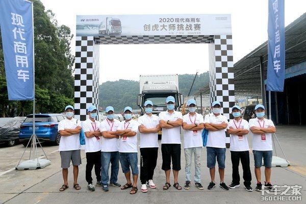 13米挂车百公里油耗仅17.24L!现代创虎节油赛在羊城再创记录