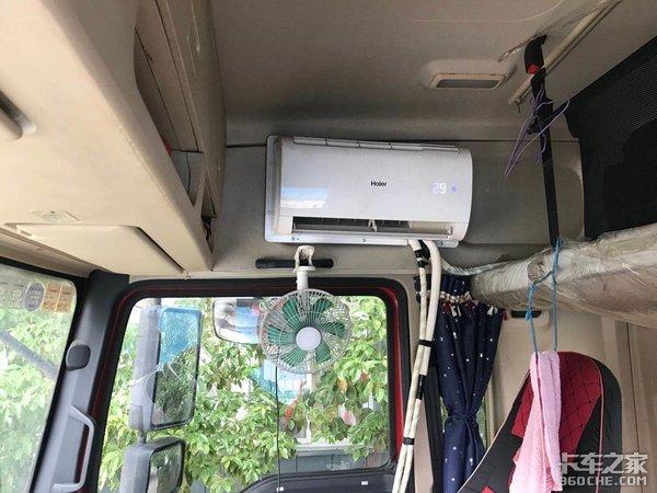 为避暑卡友私装驻车空调,交警却要罚款,这事你怎么看?